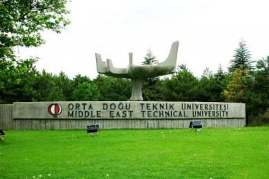 Технический университет Среднего Востока