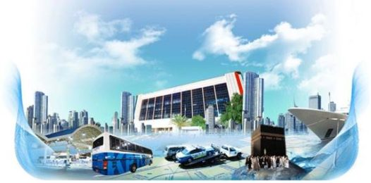 Kuwait Public Transport Company