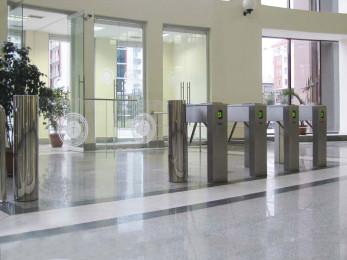 Bakırköy Adliye Sarayı Kartlı Geçiş ve Turnike Kontrol Sistemleri